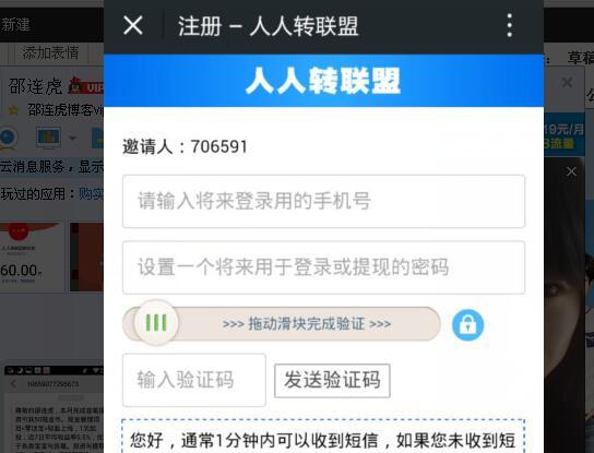 微信转发文章赚钱,哪个平台最赚钱?