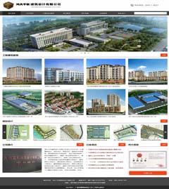 建筑房地产类网站