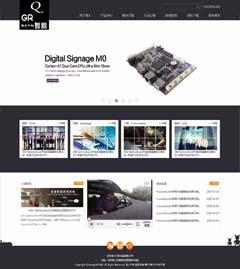 硬件类网站