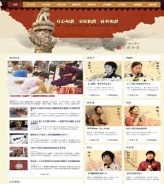 文化文学学校网站